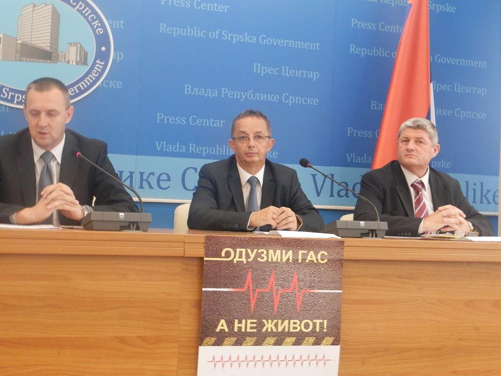 Одржана прес конференција