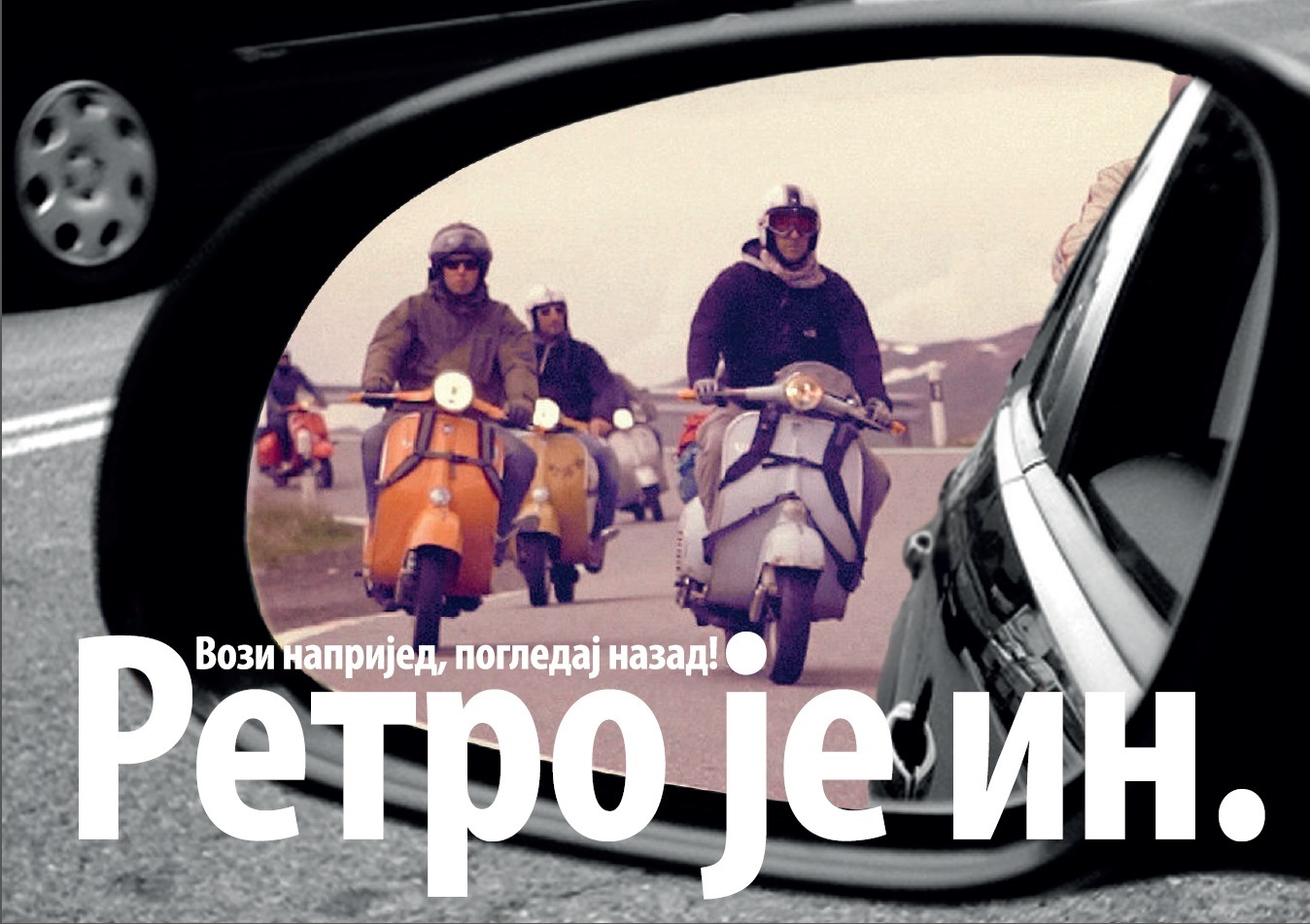 Почиње кампања за мотоциклисте