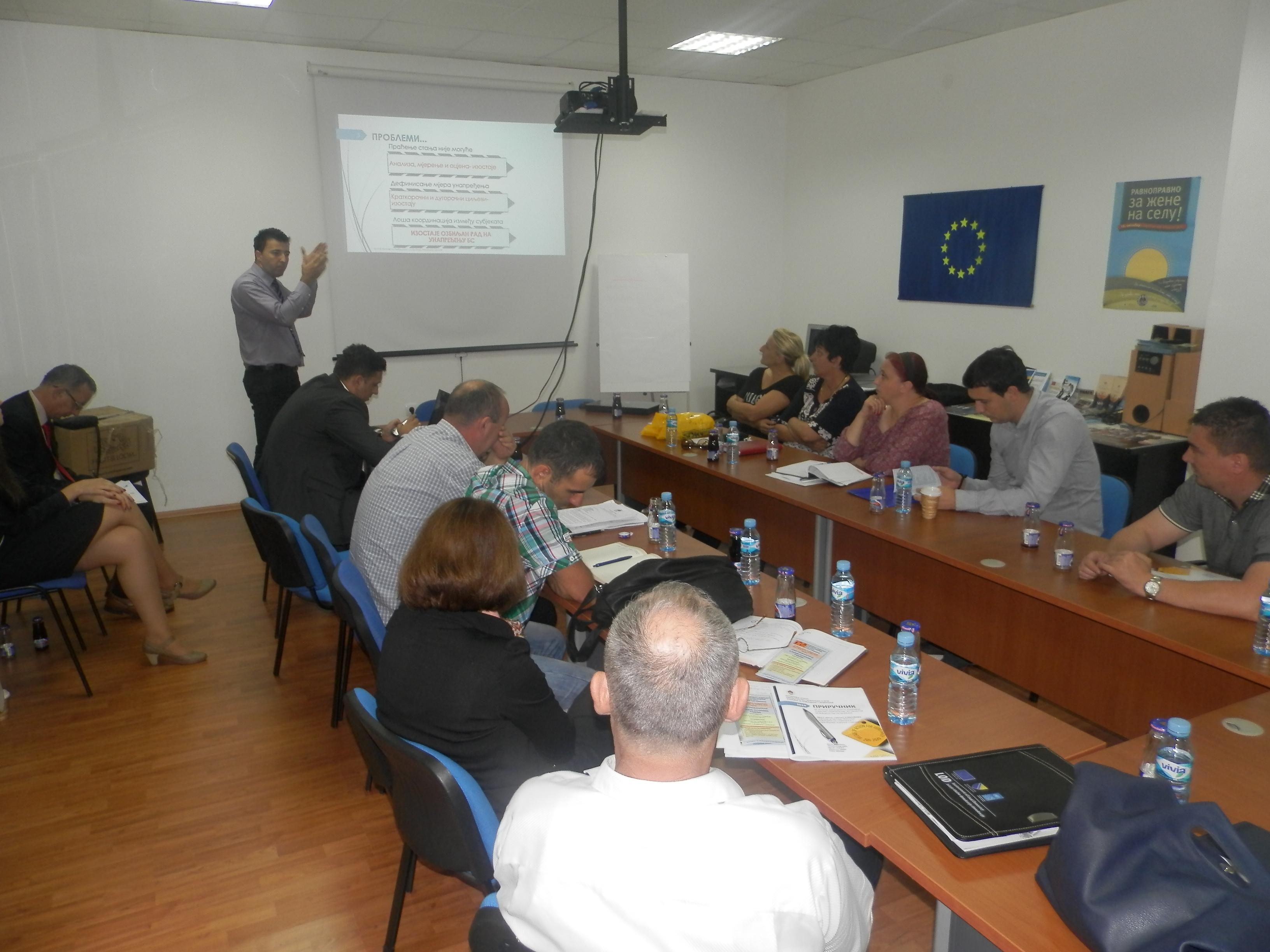 У периоду од 13-16. новембра 2017. године у градовима Требињу и Источном Сарајеву одржаће се радионице за запослене у јединицама локалне самоуправе