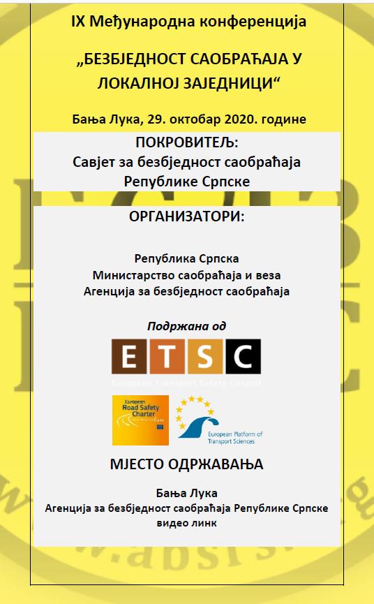 """IX Међународнa конференција """"Безбједност саобраћаја у локалној заједници"""""""