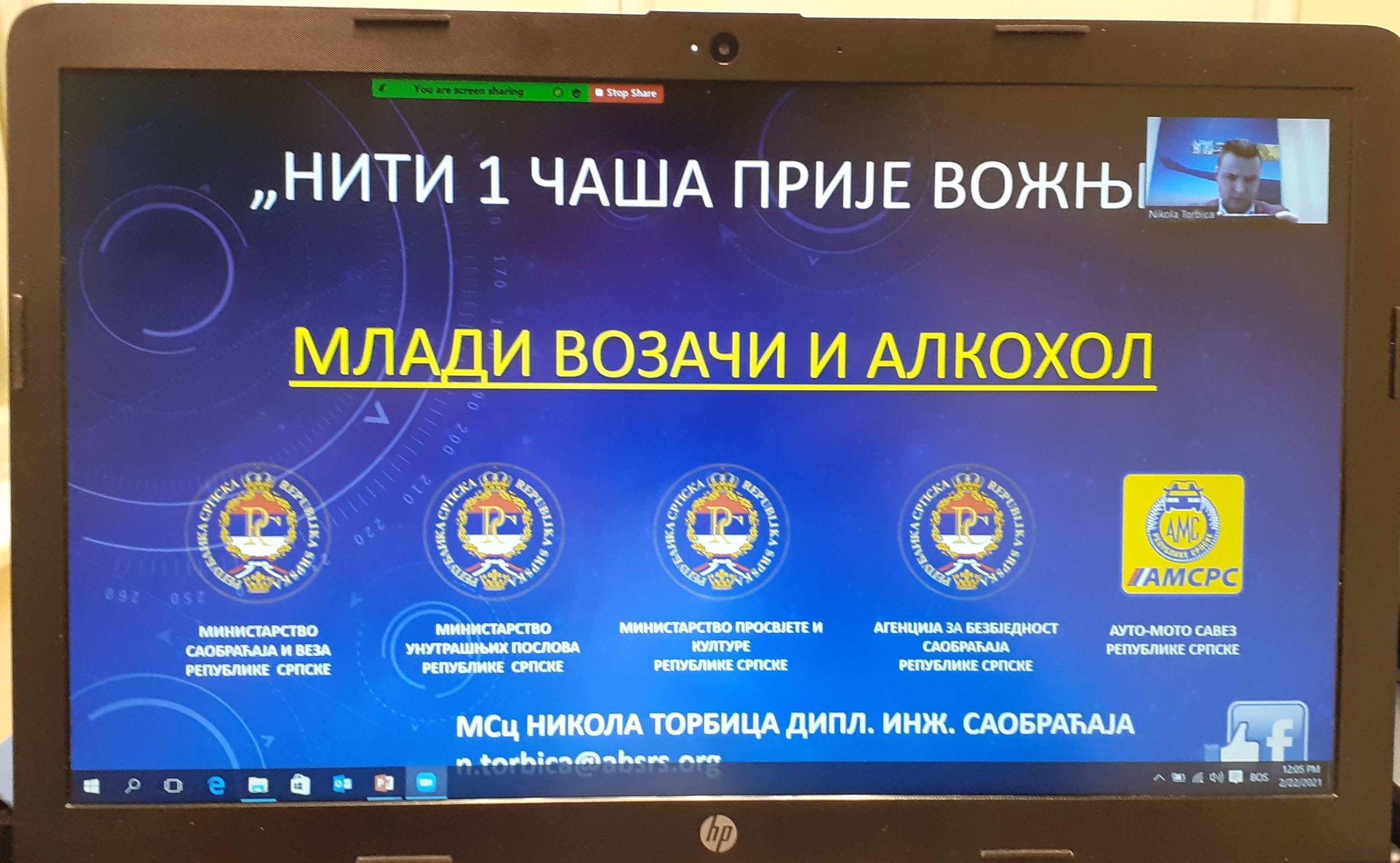 Одржано онлајн предавање за средњошколце Прњавора