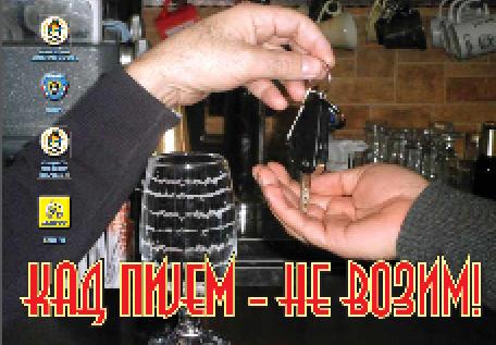 Инспекциjске контроле у угоститељским објектима